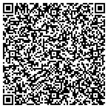 QR-код с контактной информацией организации Салон кофе и кофемашин, ЧП
