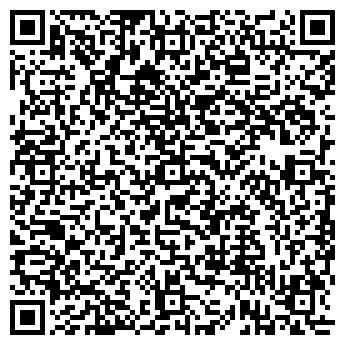 QR-код с контактной информацией организации Васюк, ЧП