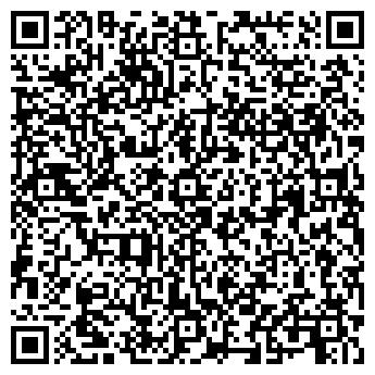 QR-код с контактной информацией организации Бар шоп, ЧП (BarShop)