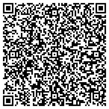 QR-код с контактной информацией организации Леон-Кофе, ООО (Leon-coffeе)