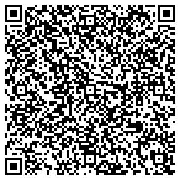 QR-код с контактной информацией организации Калинченко И.М., ЧП