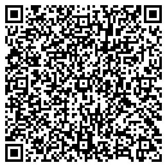 QR-код с контактной информацией организации № 9 КАМСКИЙ