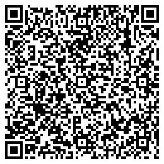 QR-код с контактной информацией организации АССОРТИ, ЧП