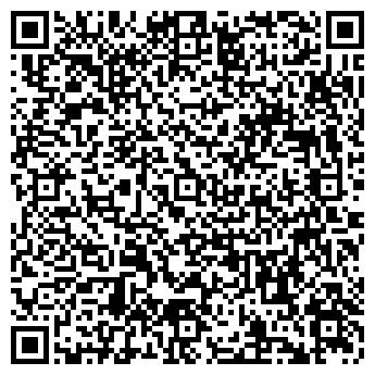 QR-код с контактной информацией организации ВЕСЕНЬ МАГАЗИН-ПЕКАРНЯ, ООО