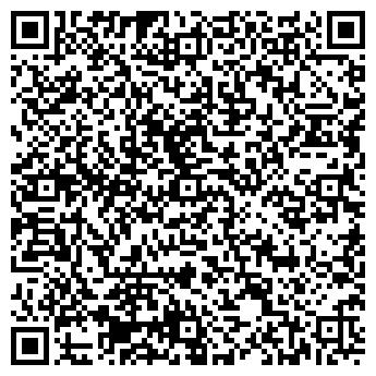 QR-код с контактной информацией организации Ве.Кафе, OOO