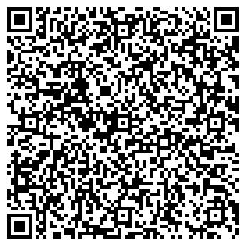 QR-код с контактной информацией организации Контакт, СП