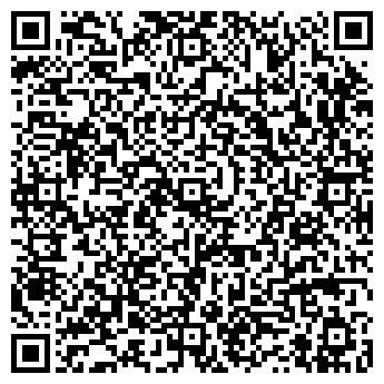 QR-код с контактной информацией организации Чиста Хода, Компания