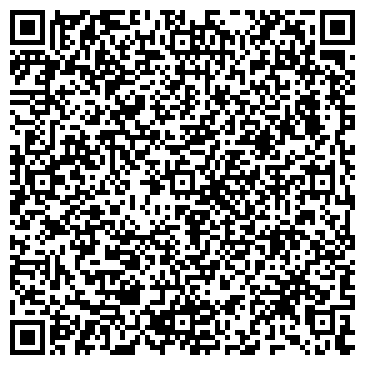 QR-код с контактной информацией организации Атмосфера плюс, ООО