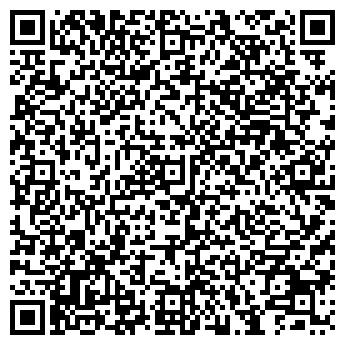 QR-код с контактной информацией организации Авелон, ООО