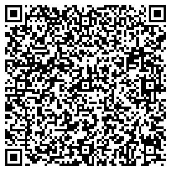 QR-код с контактной информацией организации КАМСКИЙ МАГАЗИН № 11, ООО