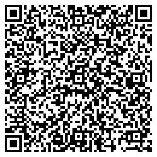 QR-код с контактной информацией организации Вектор Т, ООО