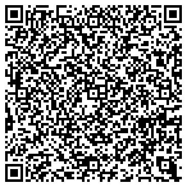 QR-код с контактной информацией организации Краян, Одесское ОАО