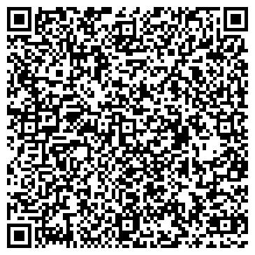 QR-код с контактной информацией организации Грузовые подъёмники, ЧП