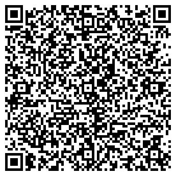 QR-код с контактной информацией организации Ал-Груп, ООО