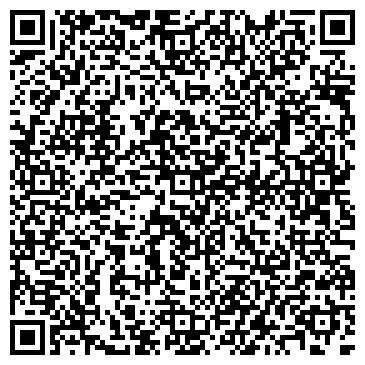 QR-код с контактной информацией организации КонстАл, ООО