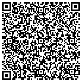 QR-код с контактной информацией организации Астер-Вест, ООО