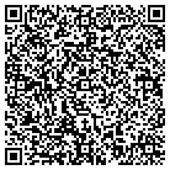 QR-код с контактной информацией организации Шевченко И.И, СПД