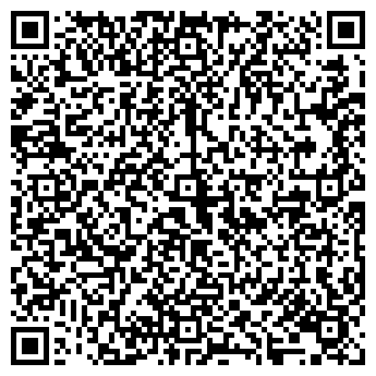 QR-код с контактной информацией организации МАГАЗИН № 10 ООО П И КОМПАНИЯ