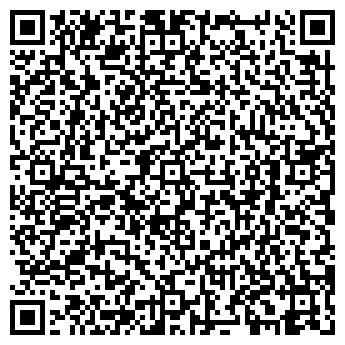 QR-код с контактной информацией организации Фрост, ЧП