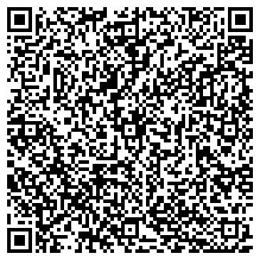 QR-код с контактной информацией организации Арт трейд (Art trade), ЧП