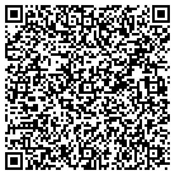 QR-код с контактной информацией организации СЛАСТЕНА КОНДИТЕРСКАЯ, ИП