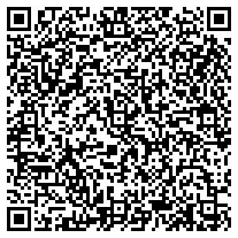 QR-код с контактной информацией организации ХОЗЯЮШКА МАГАЗИН-БИСТРО, ИП