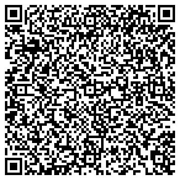 QR-код с контактной информацией организации 23 Августа ЛТД, ООО