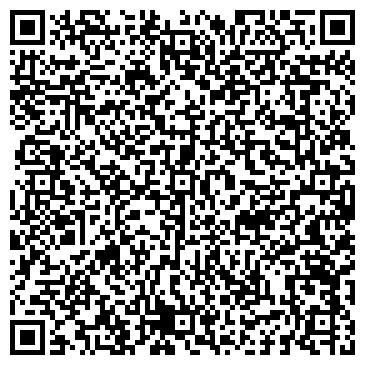 QR-код с контактной информацией организации Рекорд Мотор Сервис, ЧП