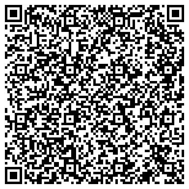 QR-код с контактной информацией организации Студия мебели А2нс, СПД (Шестопалов В.В.)