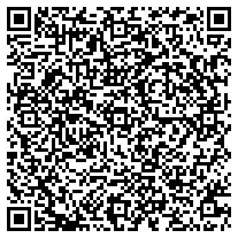 QR-код с контактной информацией организации Гран'ь РА, ООО