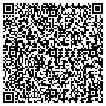 QR-код с контактной информацией организации Алано, ЧП