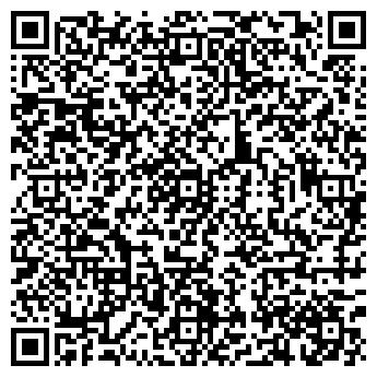 QR-код с контактной информацией организации АПЕЛЬСИН