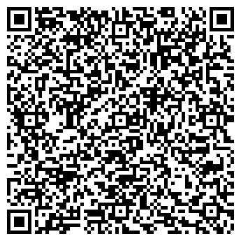 QR-код с контактной информацией организации Сантана-Буд, ООО