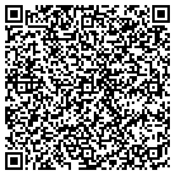 QR-код с контактной информацией организации Стандарт-Киев, ООО