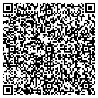 QR-код с контактной информацией организации Профлифтер, ООО