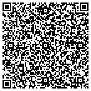 QR-код с контактной информацией организации Соловей Игорь Витальевич, СПД