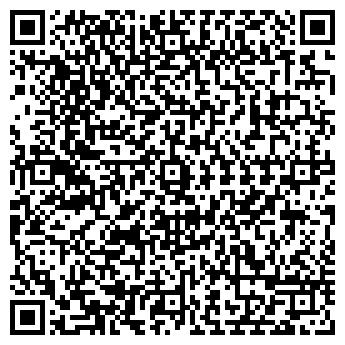 QR-код с контактной информацией организации Рассадина, ЧП