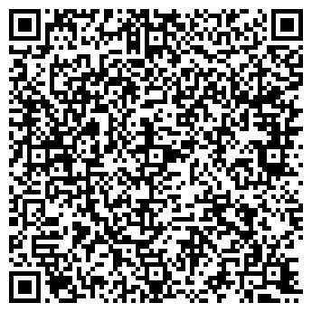 QR-код с контактной информацией организации Unitex (Юнитекс), ООО