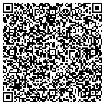 QR-код с контактной информацией организации Кремень, компания