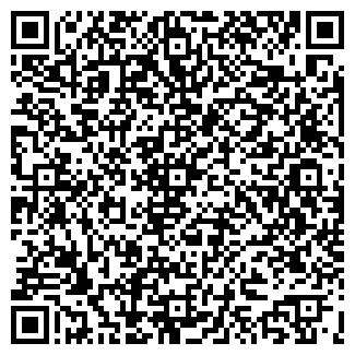 QR-код с контактной информацией организации САНАДО