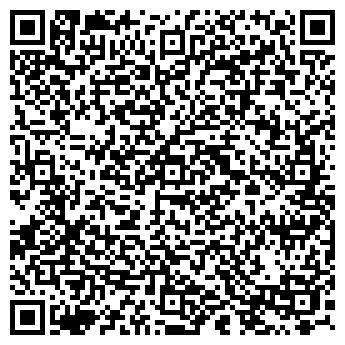 QR-код с контактной информацией организации Kovaliv-Media, ООО