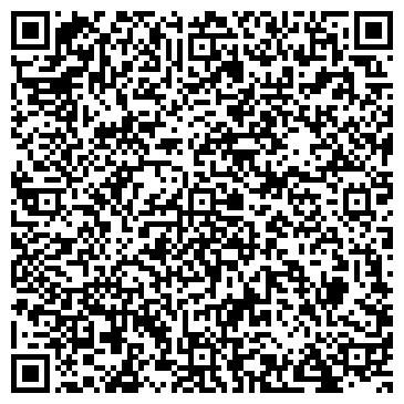 QR-код с контактной информацией организации ФЛП Гродзицкая В.А.