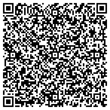 QR-код с контактной информацией организации Артмаркет РА, ООО