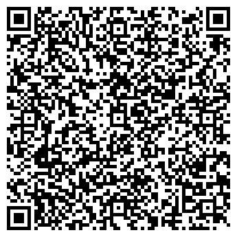 QR-код с контактной информацией организации АРИС