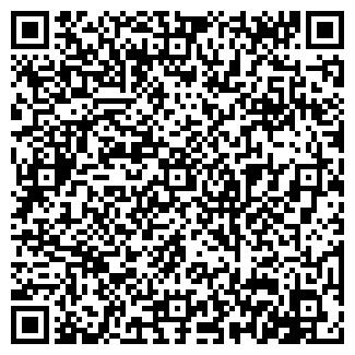 QR-код с контактной информацией организации МДС, ЧП