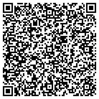"""QR-код с контактной информацией организации ЧП """"Стоячко"""""""