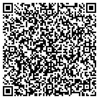 QR-код с контактной информацией организации ЭкспоАрт, ООО