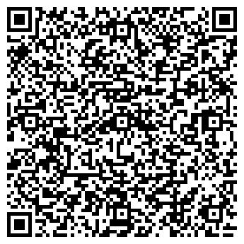 QR-код с контактной информацией организации Вико, ООО