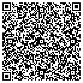 QR-код с контактной информацией организации Элит-пром, ООО