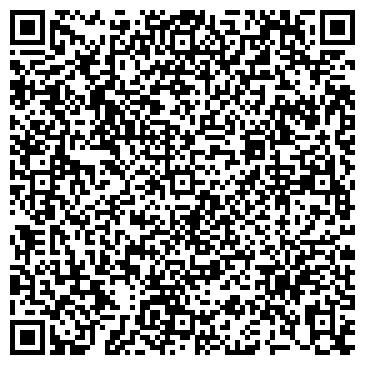 QR-код с контактной информацией организации Герасимов А.А., ФЛП